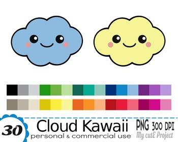 Cloud Kawaii  - Clipart - 30 colors - 30 PNG files - scrap