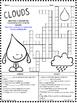 Clouds Internet Scavenger Hunt Crossword Puzzle Activity