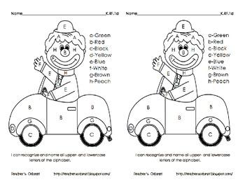 Clown Car Coloring {K.RF.1d}