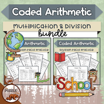 Coded Arithmetic Multiplication & Division Bundle - 26 Pag