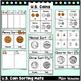 Printable US Coin Sorting Mats ~ Penny, Nickel, Dime, Quar