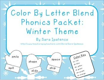 Color By Letter Blend Phonics Packet: Winter Theme