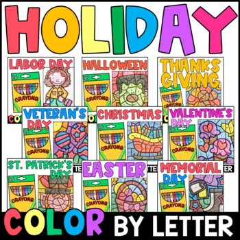 Color By Letter: The Holiday BUNDLE {PRINT & GO}