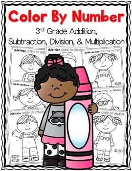3rd Grade Math Color By Number {Common Core Aligned - 3.OA