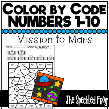 Color By Number:  Numbers 1 - 10