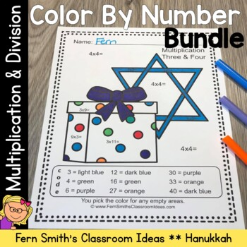 Color By Numbers Hanukkah Celebration Multiplication and Division
