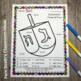 Color By Numbers Hanukkah Celebration Subtraction