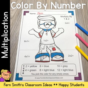 Color By Numbers Happy Students Multiplication
