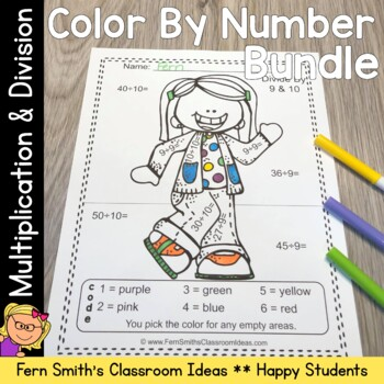 Color By Numbers Happy Students Multiplication and Divisio