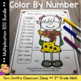 Color By Numbers Multiplication Color By Code Bundle