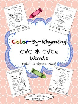 Color-By-Rhyme {CVC & CVCe Rhyming Words}