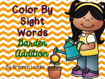 Color By Sight Word Garden Addition