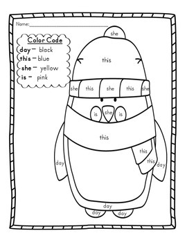 Color By Sight Word - Penguin