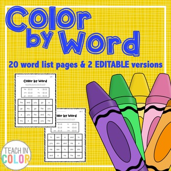 Color By Word Sight Word Activity with EDITABLE versions