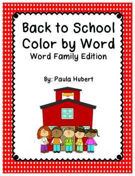 Color By Word - Word Families {Back to School Edition}