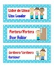 Color Coded Dual Language Classroom Jobs ( Spanish & Engli