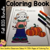 Color For Fun - First Semester Bundle - Coloring Pages