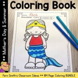 Coloring Pages for Mother's Day and Summer Bundle