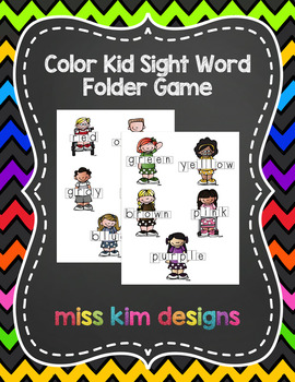 Color Kids Sight Word Reading Folder Game for students wit