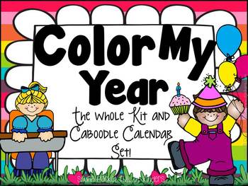Color My Year { The Whole Kit and Caboodle Calendar Set}