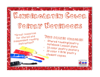 Color Poetry Notebooks