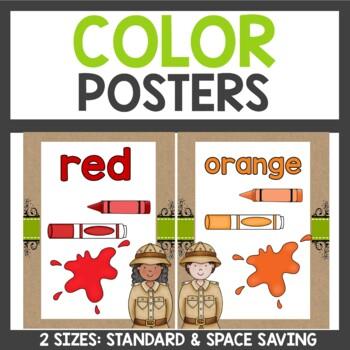 Safari Class Decor Color Posters