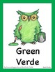 Color Posters and Flash Cards with English and Spanish Wor