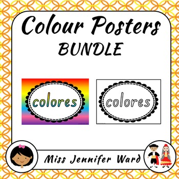 Color Posters in Spanish BUNDLE
