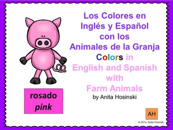 bilingual spanish colors posters farm animals theme