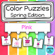 Color Puzzles Work Task: Seasons BUNDLE (adapted with 3 levels)