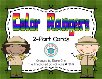 Color Matching Cards - Rangers