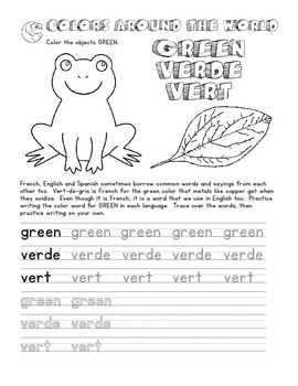 Color Words in English, French, Spanish Coloring and Handw