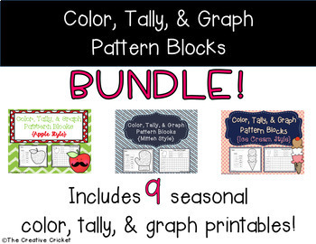 Color, Tally, and Graph Pattern Blocks Bundle!