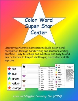 Super Star Color Word Center- Center activites to build si