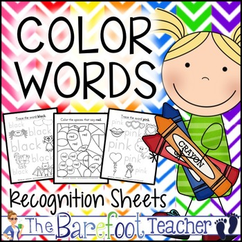 Back to School - Color Words Recognition Sheets