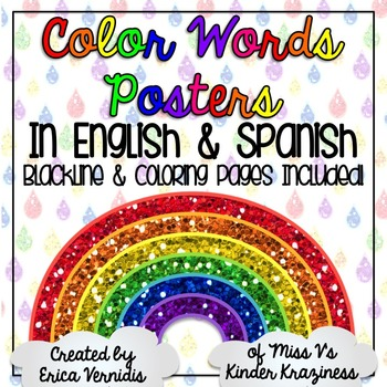 Color Words Posters in English & Spanish! Blacklines & Col