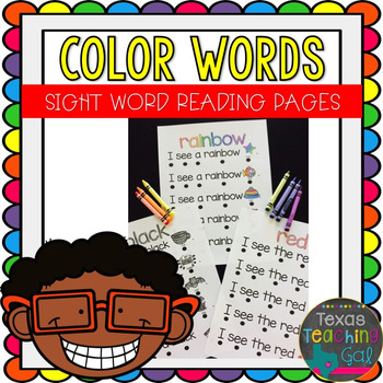 Color Words Sight Word Reading Pages