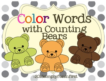 Color Words with Counting Bears {FREE}
