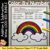 Third Grade Unit One Color By Code Printables with Common Core