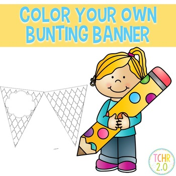 Color Your Own Bunting Banner  Geometric Designs Back to S