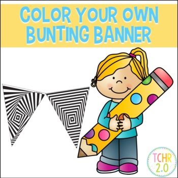 Color Your Own Bunting Banner Optical Illusions Back to Sc