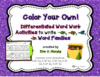 Color Your Own Word Family Words