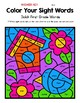 Color Your Sight Words!  Contains all 41 Dolch First Grade