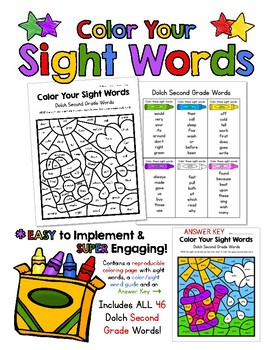 Color Your Sight Words!  Contains all 46 Dolch Second Grad