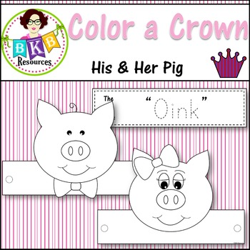 Color a Crown - His & Her Pigs