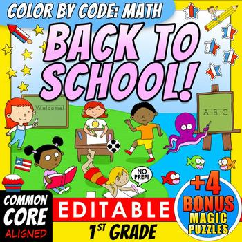 Color by Code: Math – BACK TO SCHOOL - 1st Grade - Common