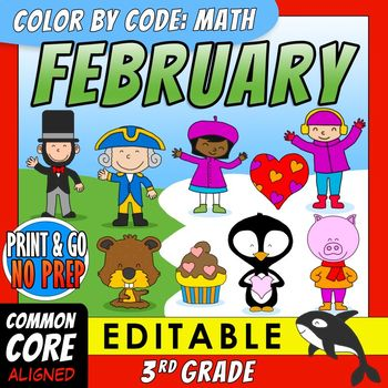 Color by Code: Math – FEBRUARY – 3rd Grade - Common Core Aligned