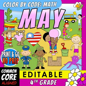 Color by Code : Math - MAY – 4th Grade - Common Core Aligned