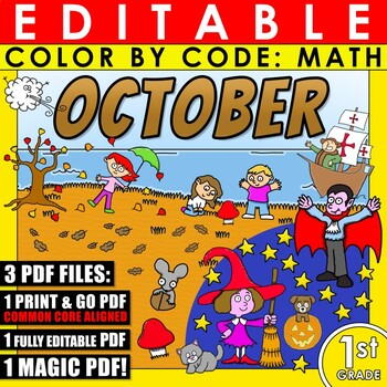 Color by Code: Math – OCTOBER – 1st Grade - Common Core Aligned