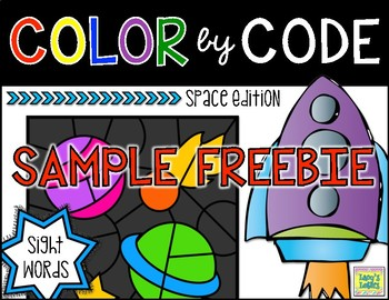 Color by Code Space Edition: Sight Words FREEBIE